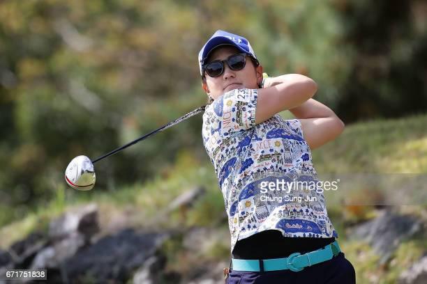 Misuzu Narita of Japan plays a tee shot on the 3rd hole during the final round of Fujisankei Ladies Classic at the Kawana Hotel Golf Course Fuji...
