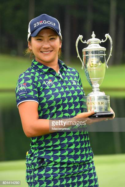 Misuzu Narita of Japan poses with the trophy after winning the Daito Kentaku Eheyanet Ladies 2017 at the Narusawa Golf Club on July 30 2017 in...