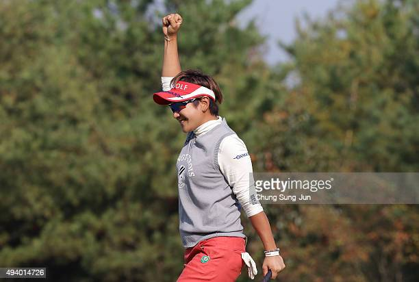 Misuzu Narita of Japan reacts after a putt on the 18th green during the third round of the Nobuta Group Masters GC Ladies at the Masters Gold Club on...