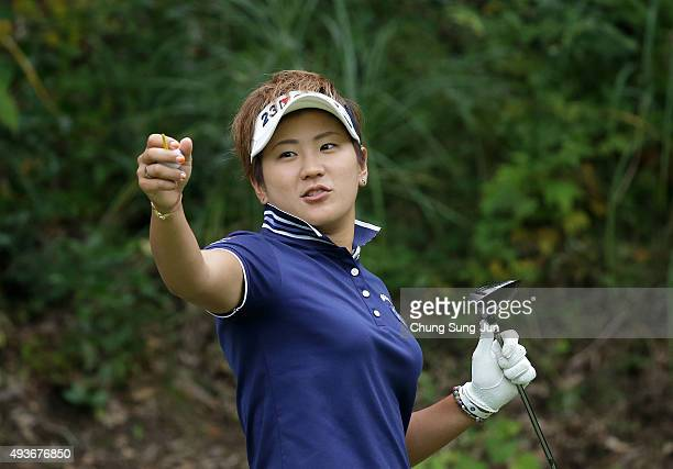 Misuzu Narita of Japan reacts after a tee shot on the 2nd hole during the first round of the Nobuta Group Masters GC Ladies at the Masters Gold Club...