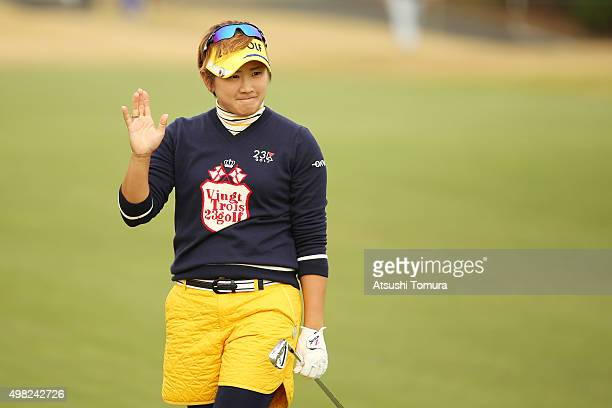 Misuzu Narita of Japan reacts during the final round of the Daio Paper Elleair Ladies Open 2015 at the Itsuurateien Country Club on November 22 2015...