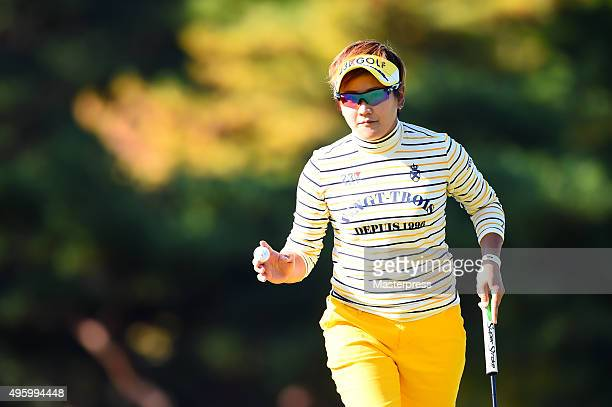 Misuzu Narita of Japan reacts during the first round of the TOTO Japan Classics 2015 at the Kintetsu Kashikojima Country Club on November 6 2015 in...