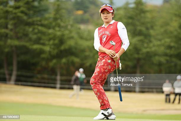 Misuzu Narita of Japan reacts during the second round of the Daio Paper Elleair Ladies Open 2015 at the Itsuurateien Country Club on November 20 2015...