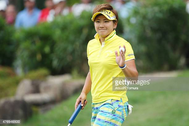 Misuzu Narita of Japan reacts during the third round of the Suntory Ladies Open at the Rokko Kokusai Golf Club on June 13 2015 in Kobe Japan