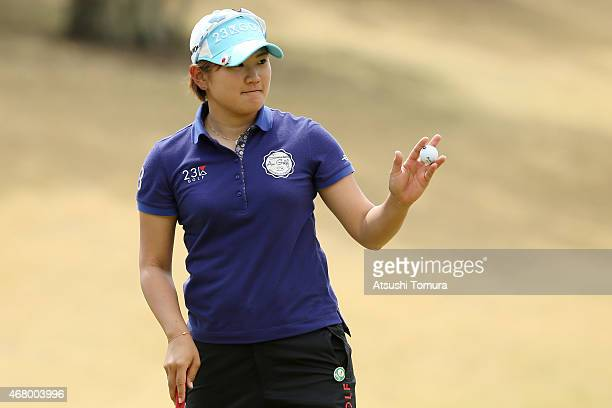 Misuzu Narita of Japan reacts on the 16th hole during the AXA Ladies Golf Tournament at the UMK Country Club on March 29 2015 in Miyazaki Japan