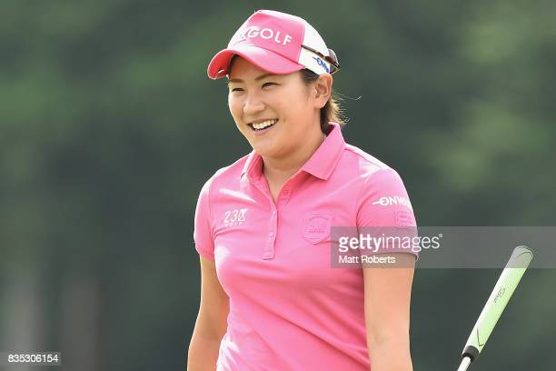 Misuzu Narita of Japan smiles after her putt on the 18th green during the first round of the CAT Ladies Golf Tournament HAKONE JAPAN 2017 at the...