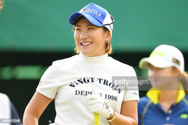 Misuzu Narita of Japan smiles during the final round of Stanley Ladies Golf Tournament at the Tomei Country Club on October 8 2017 in Susono Shizuoka...