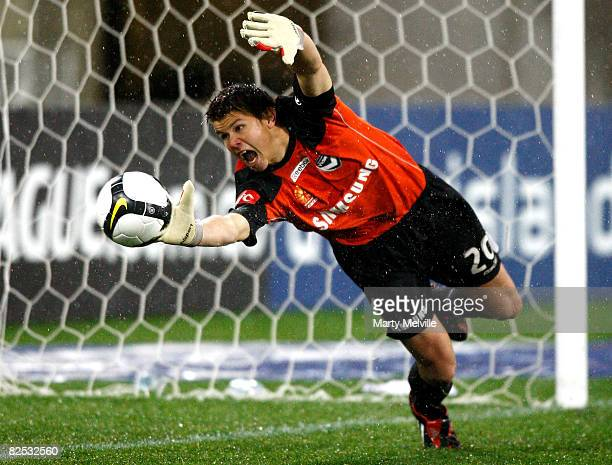 Mitchell Langerak keeper of the Victory fends of a shot at goal during the round two ALeague match between the Wellington Phoenix and the Melbourne...