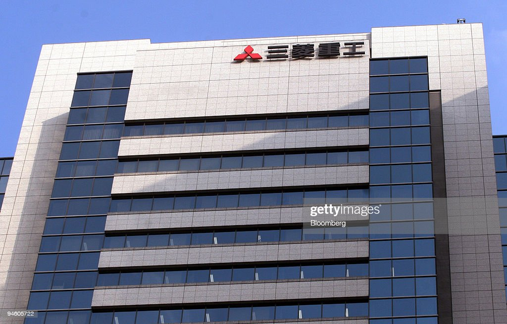 Mitsubishi Heavy Industries Ltd headquarters towers above the street in Tokyo Tuesday October 31 2006