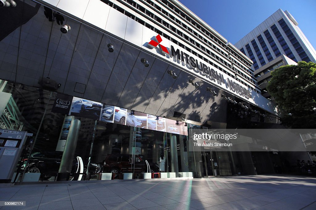 Mitsubishi Motors headquarters is seen on May 12, 2016 in Tokyo, Japan. Nissan will take 34 percent stake in troubled Mitsubishi Motors, for 237 billion Japanese yen (approximately 2.2 million U.S. dollars) and become the top shareholder in the automaker, which has been troubled by fuel economy scandal.