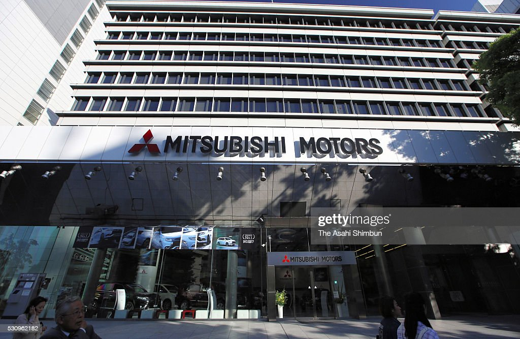 Nissan Motor To Acquire 34 Stake In Troubled Mitsubishi