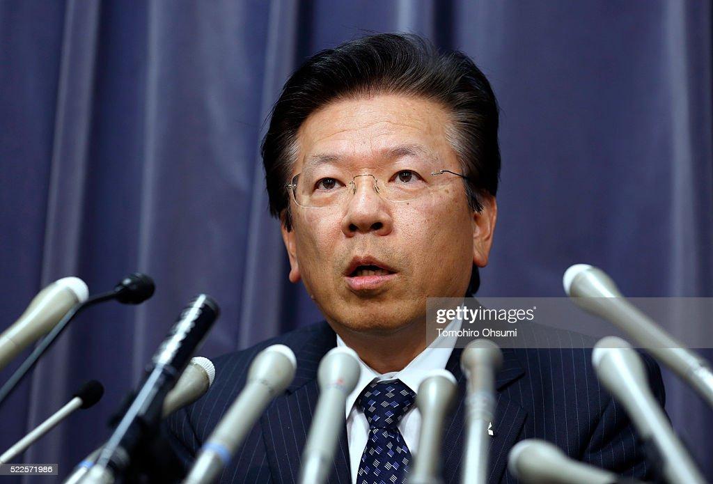 Mitsubishi Motors President Tetsuro Aikawa speaks during a press conference on April 20 2016 in Tokyo Japan Mitsubishi Motors share plunged more than...