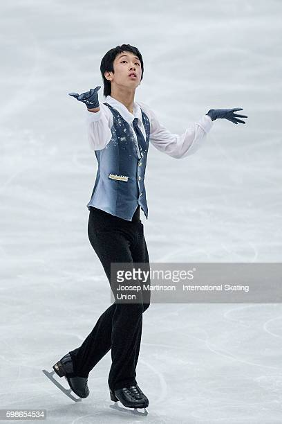 Mitsuki Sumoto of Japan competes during the junior men short program on day two of the ISU Junior Grand Prix of Figure Skating on September 2 2016 in...