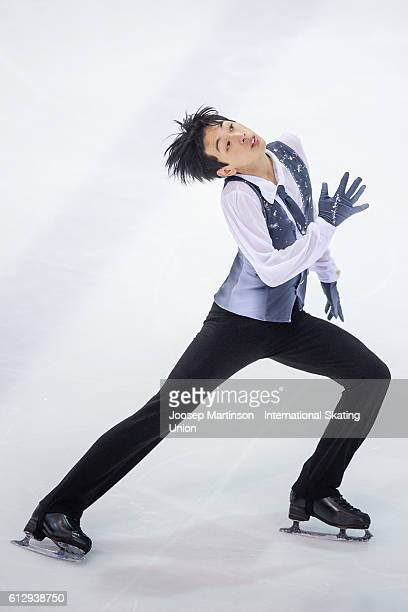 Mitsuki Sumoto of Japan competes during the Junior Men Short Program on day one of the ISU Junior Grand Prix of Figure Skating on October 6 2016 in...