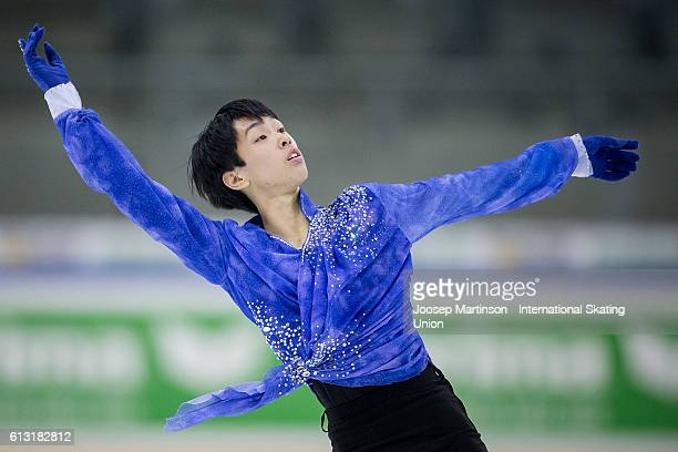 Mitsuki Sumoto of Japan competes during the Junior Mens Free Skating on day two of the ISU Junior Grand Prix of Figure Skating on October 7 2016 in...