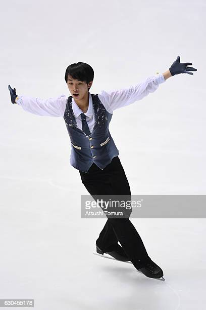 Mitsuki Sumoto of Japan competes in the Men short program during the Japan Figure Skating Championships 2016 on December 23 2016 in Kadoma Japan