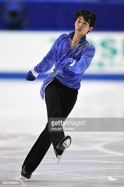 Mitsuki Sumoto of Japan competes in the Men's Singles Free Skating during the Japan Figure Skating Championships 2016 on December 24 2016 in Kadoma...