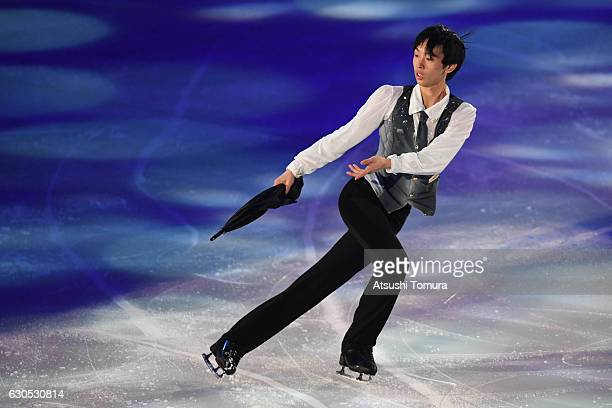 Mitsuki Sumoto of Japan performs his routine in the exhibition during the Japan Figure Skating Championships 2016 on December 26 2016 in Kadoma Japan