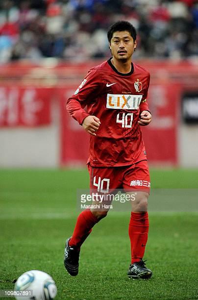 Mitsuo Ogasawara of Kashima Antlers controls the ball during JLeague match between Kashima Antlers and Omiya Ardija at Kashima Stadium on March 6...
