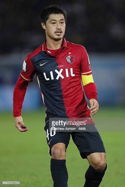 Mitsuo Ogasawara of Kashima Antlers during the FIFA Club World Cup final match between Real Madrid and Kashima Antlers at International Stadium...