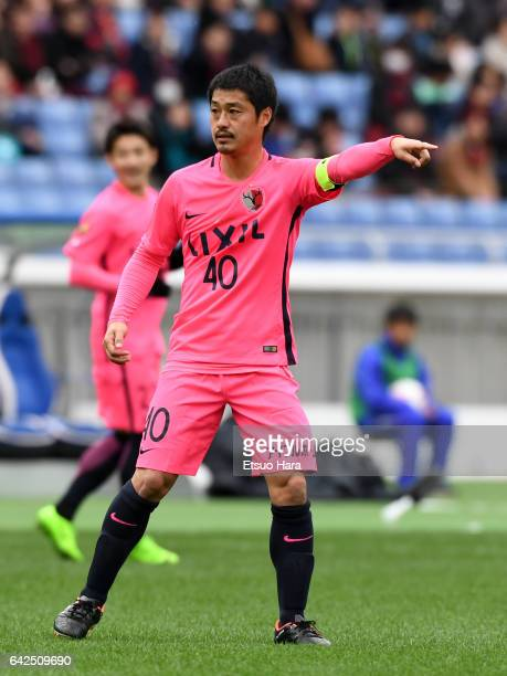 Mitsuo Ogasawara of Kashima Antlers gestures during the Xerox Super Cup match between Kashima Antlers and Urawa Red Diamonds at Nissan Stadium on...