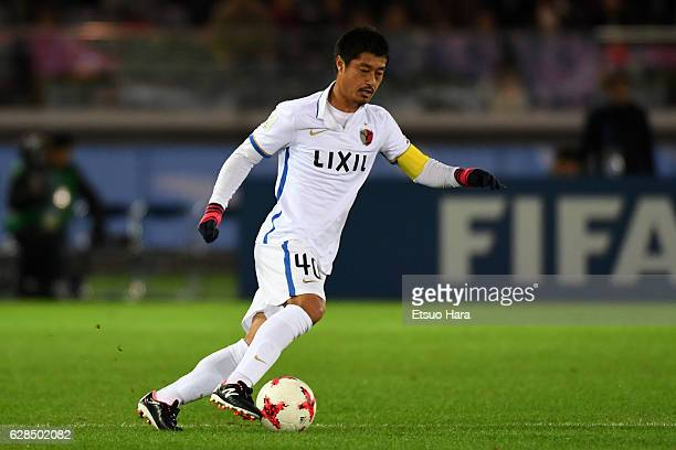 Mitsuo Ogasawara of Kashima Antlers in action during the FIFA Club World Cup Playoff for Quarter Final match between Kashima Antlers and Auckland...
