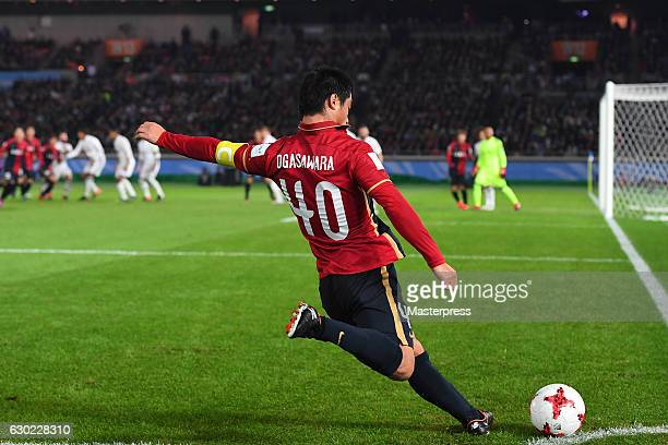 Mitsuo Ogasawara of Kashima Antlers in action during the FIFA Club World Cup final match between Real Madrid and Kashima Antlers at International...