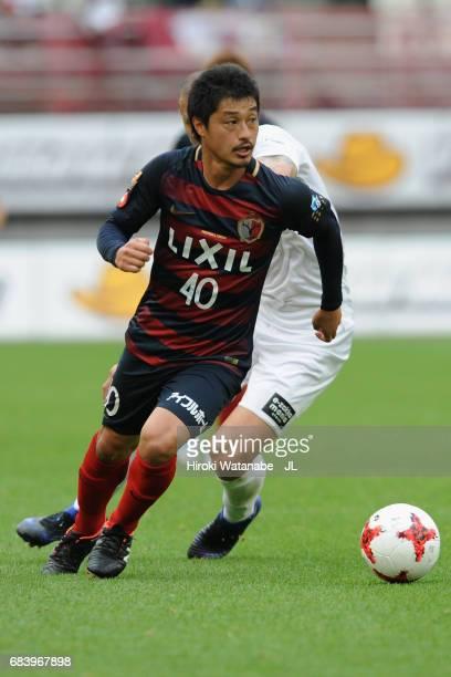 Mitsuo Ogasawara of Kashima Antlers in action during the JLeague J1 match between Kashima Antlers and Vissel Kobe at Kashima Soccer Stadium on May 14...