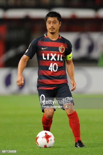 Mitsuo Ogasawara of Kashima Antlers in action during the JLeague J1 match between Kashima Antlers and Consadole Sapporo at Kashima Soccer Stadium on...