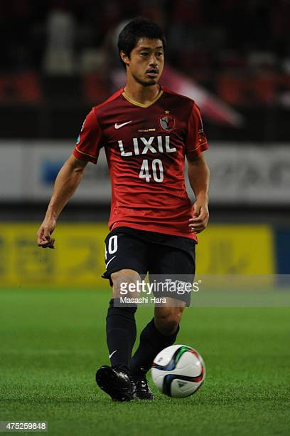 Mitsuo Ogasawara of Kashima Antlers in action during the JLeague match between Kashima Antlers and Matsumoto Yamaga at Kashima Soccer Stadium on May...