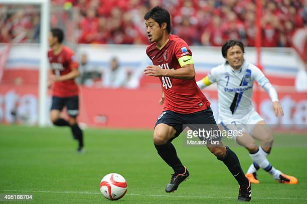 Mitsuo Ogasawara of Kashima Antlers in action during the JLeague Yamazaki Nabisco Cup final match between Kashima Antlers and Gamba Osaka at Saitama...