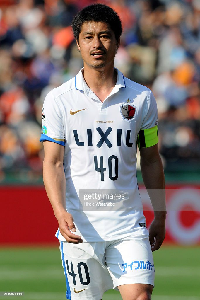 <a gi-track='captionPersonalityLinkClicked' href=/galleries/search?phrase=Mitsuo+Ogasawara&family=editorial&specificpeople=546862 ng-click='$event.stopPropagation()'>Mitsuo Ogasawara</a> of Kashima Antlers looks on during the J.League match between Omiya Ardija and Kashima Antlers at Nack 5 Stadium Omiya on April 30, 2016 in Saitama, Japan.