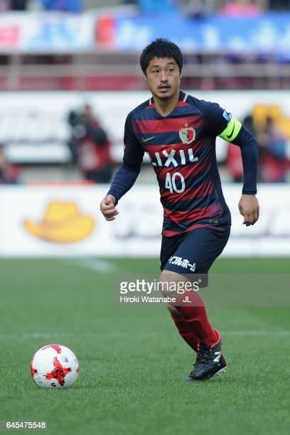 Mitsuo Ogasawara of Kashima Antlers of Kashima Antlers in action during the JLeague J1 match between Kashima Antlers and FC Tokyo at Kashima Soccer...