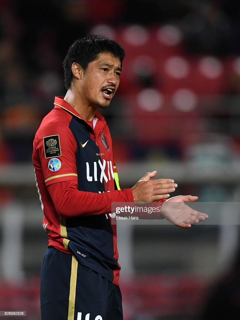 Kashima Antlers v Urawa Red Diamonds - J.League Championship Final 1st Leg