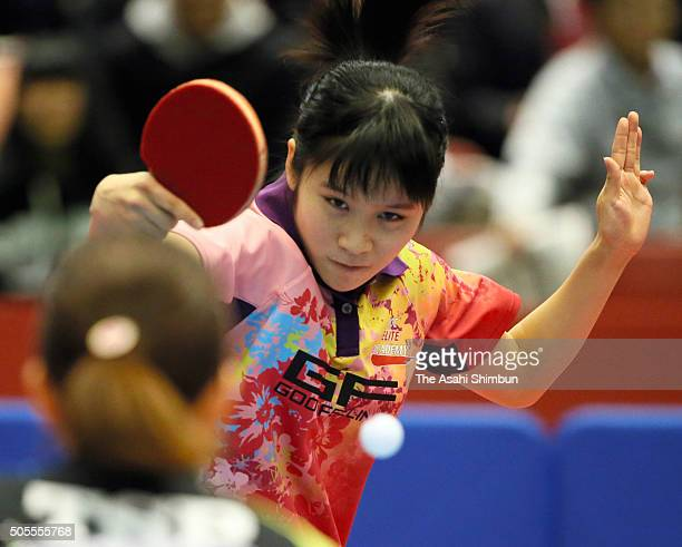 Miu Hirano competes in the Women's Singles quarter final during day six of the All Japan Table Tennis Championships at the Tokyo Metropolitan...