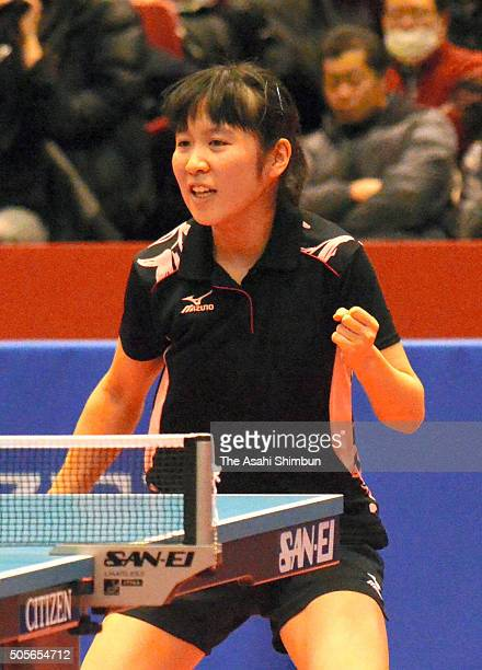 Miu Hirano competes in the Women's Singles round of 16 match during day five of the All Japan Table Tennis Championships at the Tokyo Metropolitan...