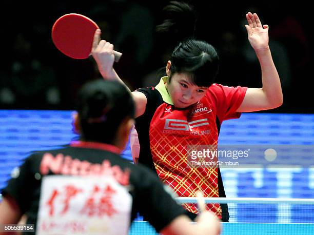 Miu Hirano competes in the Women's Singles semi final against Mima Ito during day seven of the All Japan Table Tennis Championships at the Tokyo...