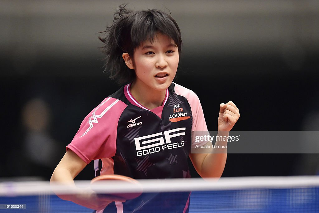 Miu Hirano of Japan celebrates after a point against Mima Ito of Japan in the Women's Singles semi final during the day four of All Japan Table Tennis Championships 2015 at Tokyo Metropolitan Gymnasium on January 15, 2015 in Tokyo, Japan.