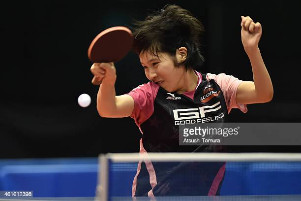 Miu Hirano of Japan competes in the Women's Singles during day five of All Japan Table Tennis Championships 2015 at Tokyo Metropolitan Gymnasium on...