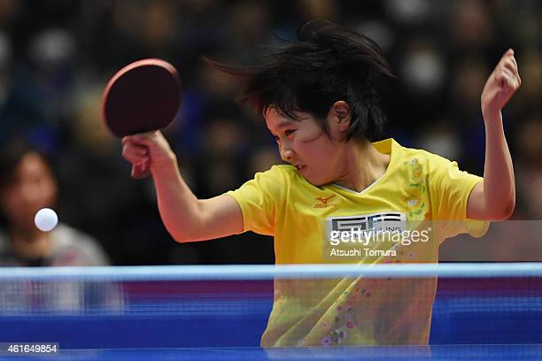 Miu Hirano of Japan competes in the Women's Singles during day six of All Japan Table Tennis Championships 2015 at Tokyo Metropolitan Gymnasium on...