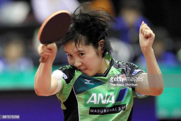 Miu Hirano of Japan competes in the Women's Singles second round match against Jeon Jihee of South Korea on day four of the 2017 ITTF World Tour...