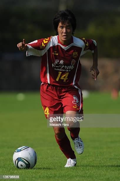 Miwa Yonetu of INAC Kobe Leonessa in action during the Nadeshiko League match between Okayama Yunogo Belle and INAC Kobe Leonessa at Mimasaka Rugby...