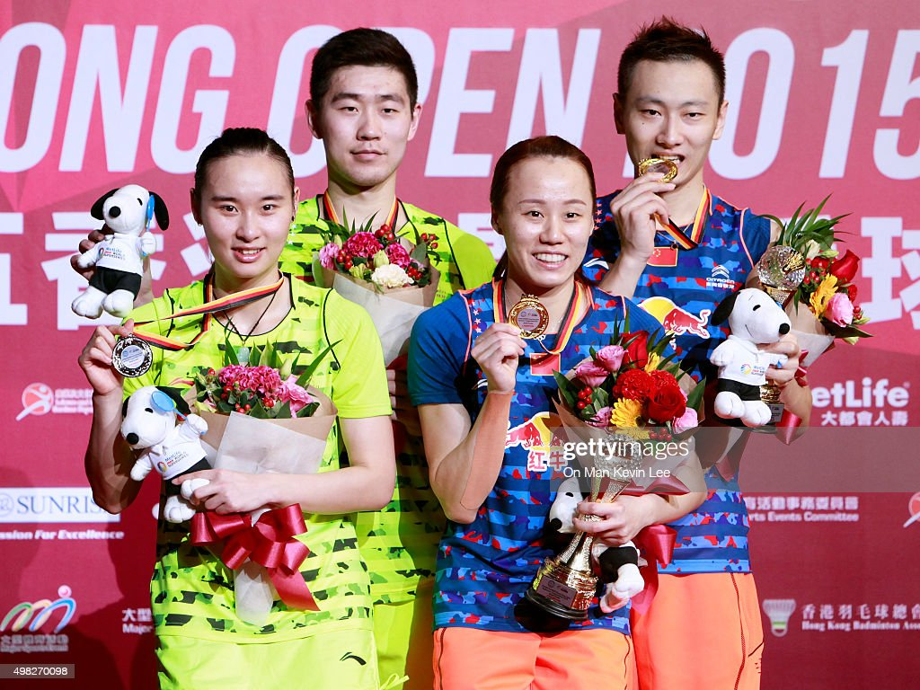2015 Sunrise Yonex Hong Kong Open s and