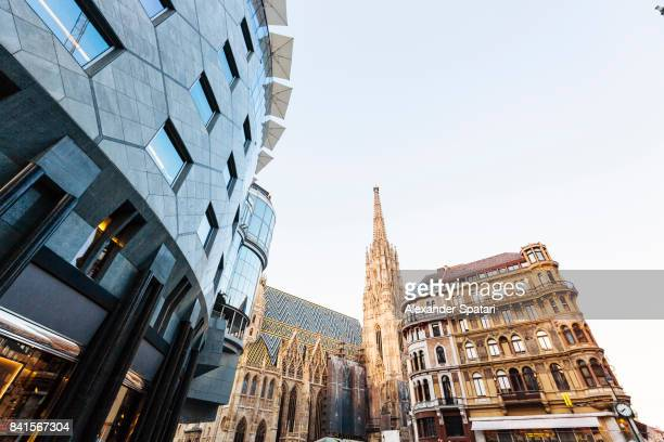 Mixture of old and new architecture in Vienna, Austria