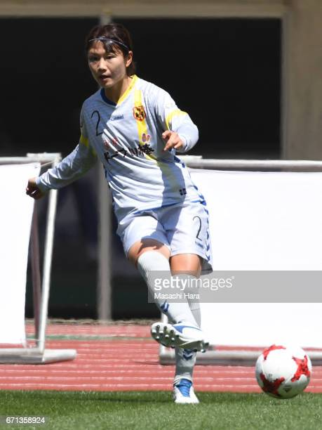Miyabi Moriya of INAC Kobe Leonessa in action during the Nadeshiko League match between Albirex Niigata Ladies and INAC Kobe Leonessa at Denka Big...