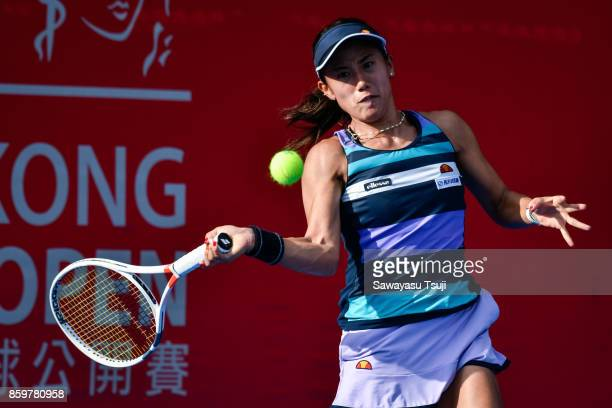 Miyu Kato in action during the Prudential Hong Kong Tennis Open 2017 match between Miyu Kato of Japan and Daria Gavrilova of Australia at Victoria...