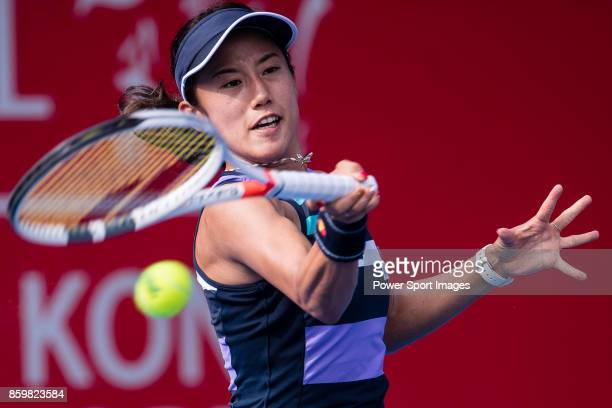 Miyu Kato of Japan in action during the Prudential Hong Kong Tennis Open 2017 match between Miyu Kato of Japan and Daria Gravilova of Australia at...