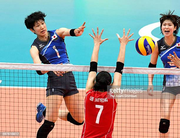 Miyu Nagaoka of Japan spikes during the Women's Preliminary Pool A match between Japan and Korea on Day 1 of the Rio de Janeiro Olympic Games at...