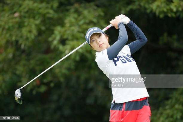 Miyu Nakai of Japan hits a tee shot on the second hole during the final round of the Udonken Ladies at the Mannou Hills Country Club on October 15...