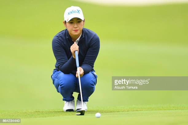 Miyu Shinkai of Japan lines up her putt on the 1st hole during the third round of the Nobuta Group Masters GC Ladies at the Masters Golf Club on...